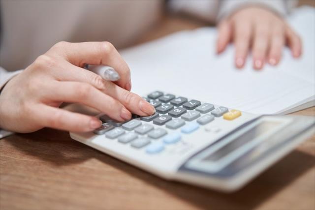 副業したら所得税はいくら払う?税金の計算とダブルワークでの雑所得