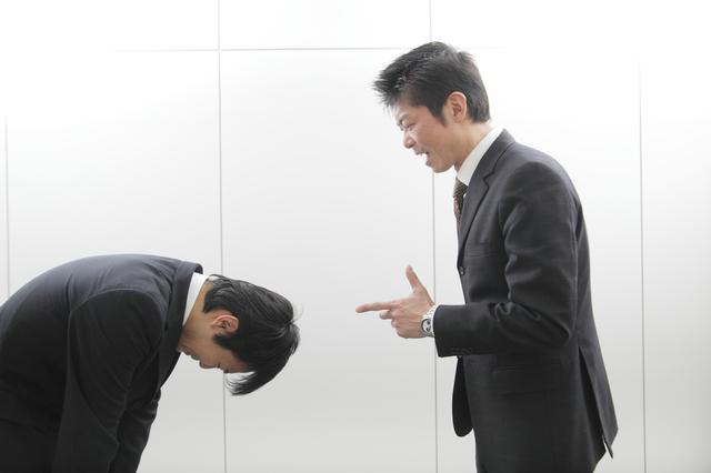 公務員の副業がバレない方法おすすめ!禁止でも行える副業を解説