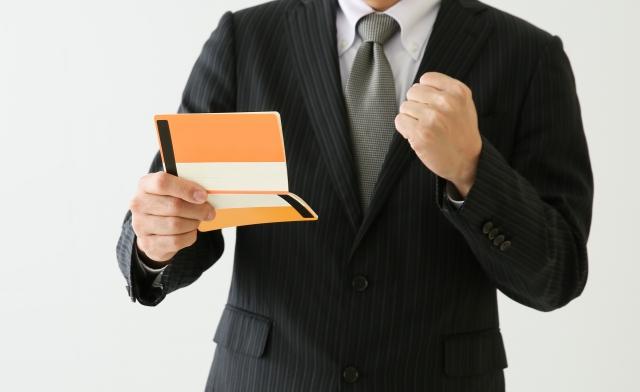 副業でバイト!WワークOKなアルバイトの求人情報と注意点